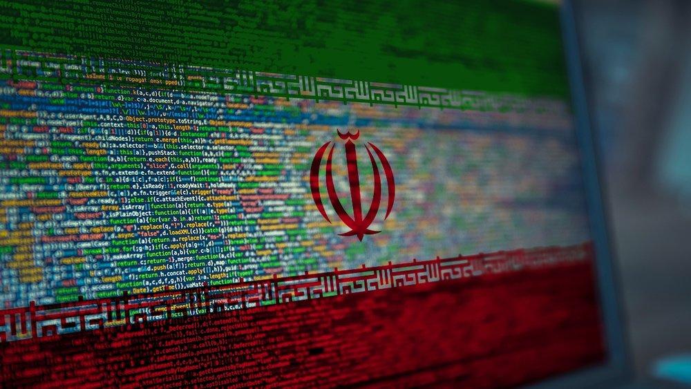 iranian APT groupe
