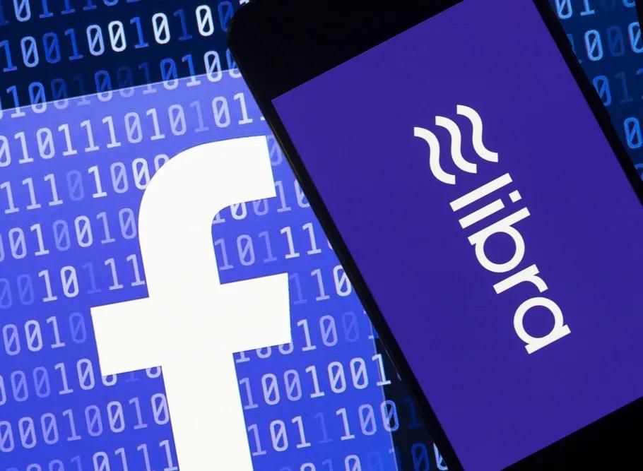 Facebook with HackerOne for Libra