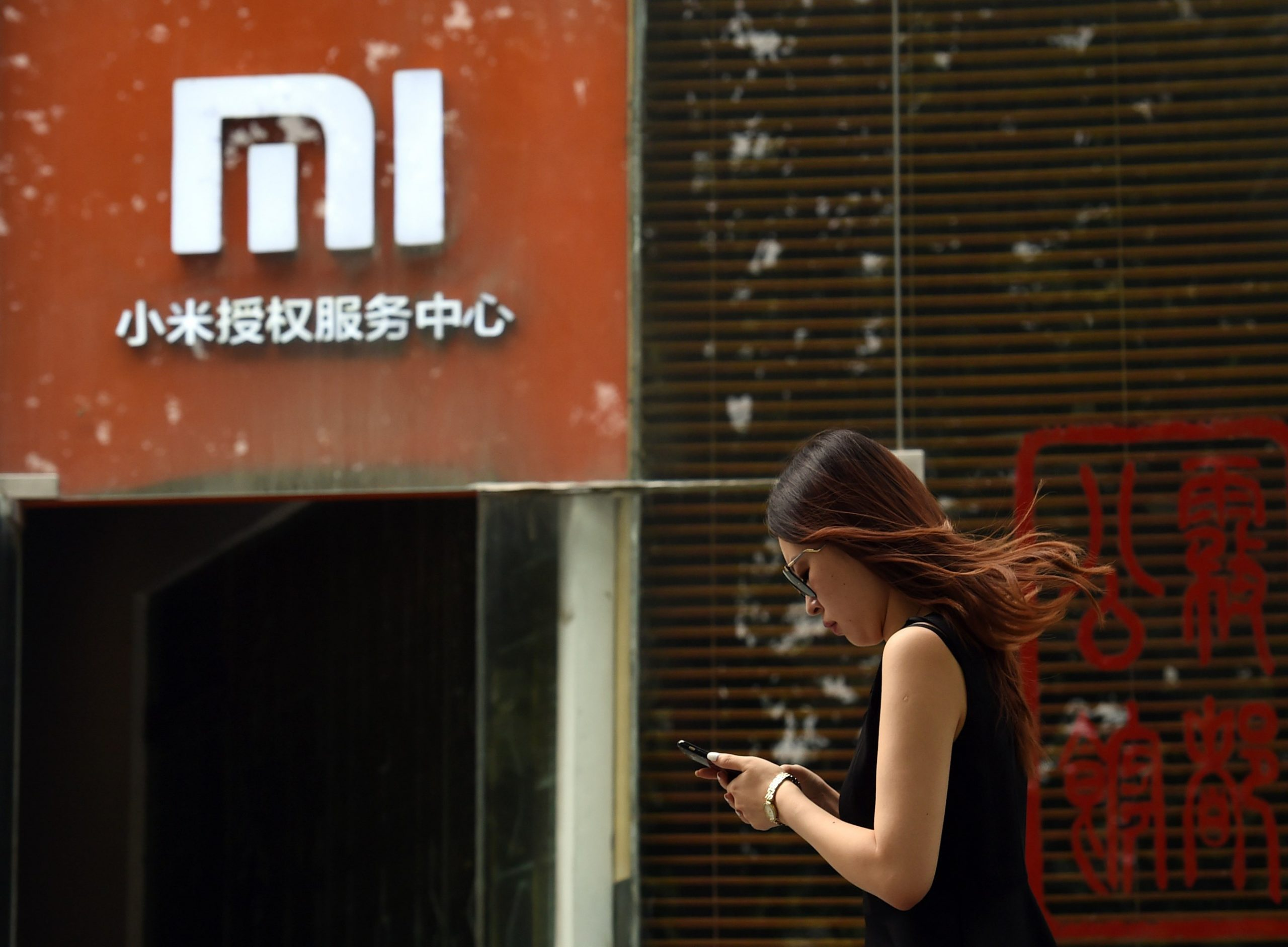 Xiaomi company spying users